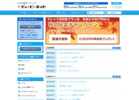 d-b.ne.jp
