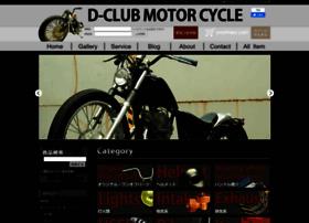 d-club-jp.net