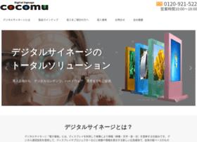 d-cocomu.jp