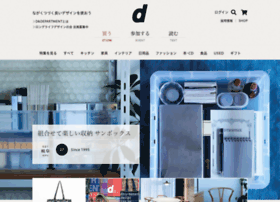 d-department.com