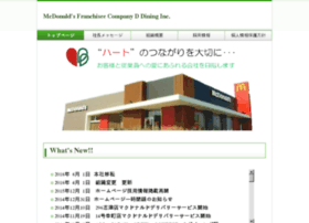 d-dining.jp