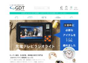 d-hanbai.com
