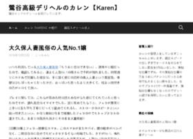 d-karen.com