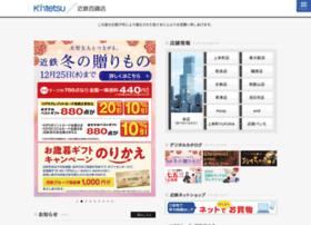 d-kintetsu.co.jp