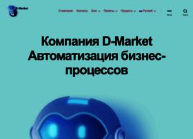 d-market.com.ua