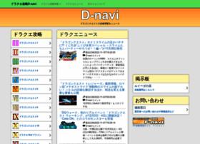 d-navi.info