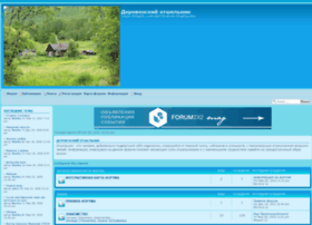 d-otshelnik.forum2x2.ru