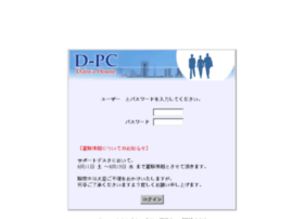 d-partners.net