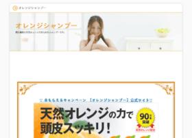 d-sata.com