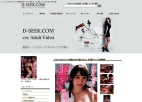 d-seek.com