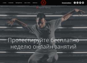 d-stance.ru