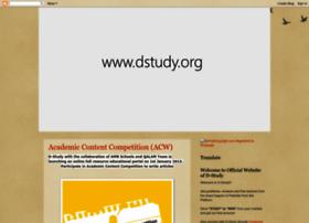 d-study.blogspot.com