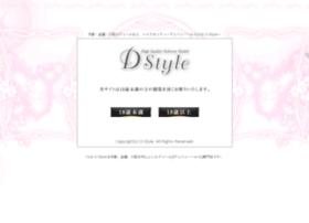 d-style3383.jp