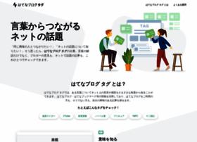 d.hatena.ne.jp