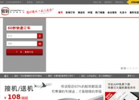 d.yongche.com