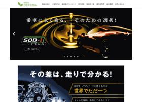 d1-chemical.com
