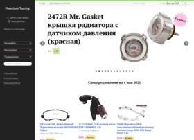 d1350.com