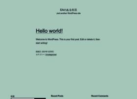 d1sogo-blog.jp