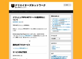 d2.trpg.net