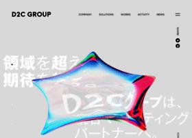 d2c.co.jp