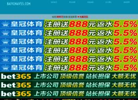 d2d-socks.com