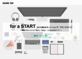 d2inc.jp