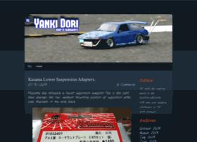 d2yankidori.weebly.com