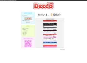 d41.decoo.jp