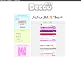 d501.decoo.jp