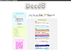 d502.decoo.jp