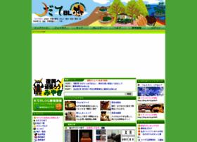 Fustana Solemn Gjate Websites And Posts