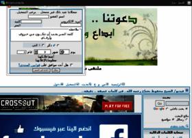 da3watouna.ibda3.org