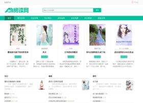 daban.org.cn