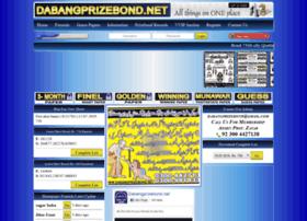 dabangprizebond.net
