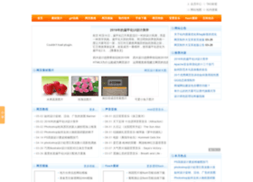 dabaoku.com