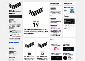 dac.co.jp