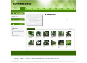 dacao.q0760.com
