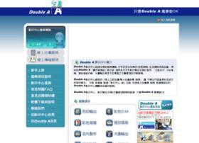dacc.doublea.com.tw