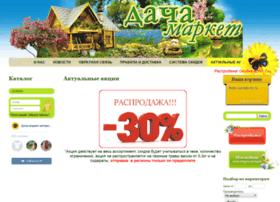 dacha-market.ru