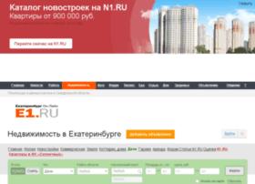 dacha.e1.ru