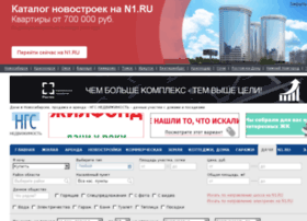dacha.ngs.ru