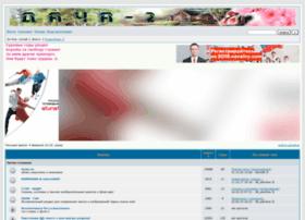 dacha2.forum24.ru