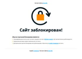 dacha47.ru