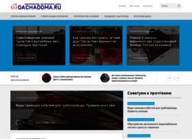 dachadoma.ru