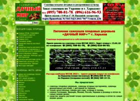 dachmir.com.ua