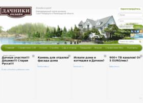 dachniki-online.ru