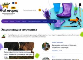 dachnoe-carstvo.ru