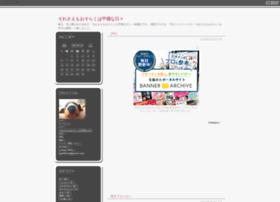 dachs.syoyu.net