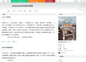 dadalin9989.blog.163.com