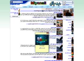 dadashi.miyanali.com